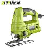 電鋸德國芝浦電動鋸曲線鋸木工多 電鋸家用手持木板線鋸小型切割機JUSTM