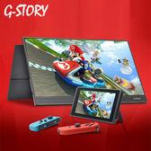 【G-STORY】GS156SM HDMI FHD 15.6吋 便攜式螢幕 (PS4、NS可用)