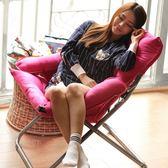 家用電腦椅懶人折疊辦公迷你可躺宿舍沙發椅臥室休閒游戲靠背座椅WY 萬聖節禮物