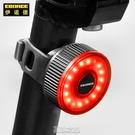 德國EROADE自行車尾燈USB充電夜間山地車夜騎閃爍燈騎行裝備配件 快速出貨