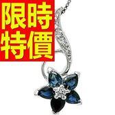 藍寶石 項鍊 墜子S925純銀-0.225克拉生日情人節禮物女飾品53sa23【巴黎精品】