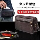 皮質手機腰包男士穿皮帶6.5寸多功能牛皮掛包2橫款工地干活手機包 店慶降價