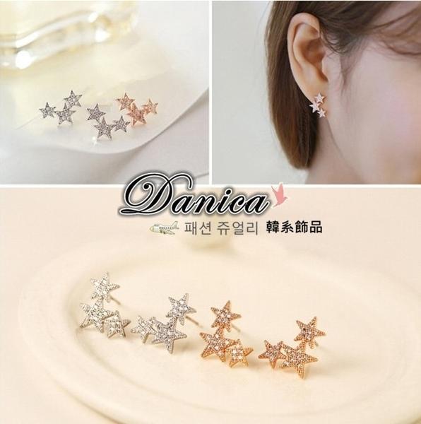 耳環 現貨 韓國連線 氣質 甜美 百搭 微鑲 星星 連線 925銀針 S92261 批發價 Danica 韓系飾品