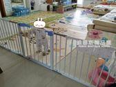 嬰兒童防護欄寶寶樓梯口安全門欄寵物狗狗圍欄柵欄桿隔離門免打孔QM維娜斯精品屋