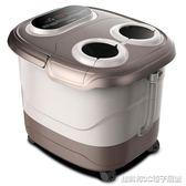 泡腳機 本博足浴盆全自動洗腳盆電動按摩加熱恒溫泡腳桶足療機器家用深桶MKS - 維科特