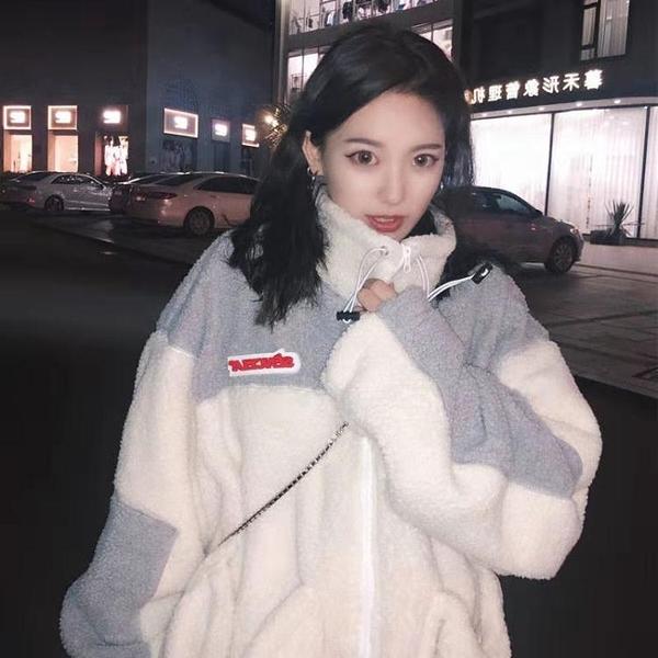羊羔毛外套女學生冬季韓版ins原宿風拼色寬鬆拉鏈開衫加絨衛衣潮