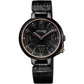 【台南 時代鐘錶 CITIZEN】星辰 100周年限量紀念款 藍牙連動典雅氣質腕錶 EE4058-19E 黑鋼 33mm