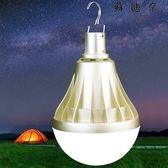 無線燈可充電超亮充電燈泡LED