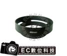 【EC數位】 Panasonic GF2 /GF1 14MM F2.5 定焦鏡 46MM 可裝 55mm 鏡頭蓋 金屬遮