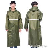 雨衣 長款連體雨衣戶外旅行徒步登山雨衣男成人長身輕便帶袖雨衣可定制 瑪麗蘇