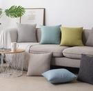 素色棉麻加厚正方形靠枕純色家用沙發靠墊亞麻大抱【母親節禮物】