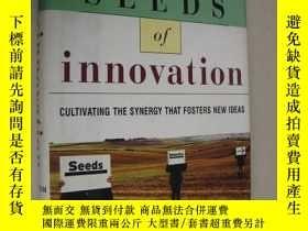 二手書博民逛書店The罕見Seeds of Innovation:Cultiva