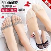 船襪女襪子夏天薄款純棉襪底高跟鞋短襪硅膠防滑蕾絲淺口隱形夏季 韓語空間