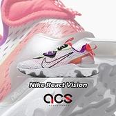 【五折特賣】Nike 休閒鞋 React Vision 白 粉紅 男鞋 舒適緩震 泡棉中底 運動鞋 【ACS】 CD4373-102
