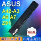 ASUS 華碩 A42-A3 8CELL 高容量日系電芯 電池 A32-A3 A32-A6 A41-A3 A41-A6 A42-A3 A42-A6 A42-A6J