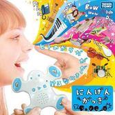 人體樂器 人體互動樂器 一代女王 阿達推薦 _TA51486