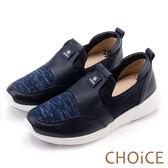 CHOiCE 簡約舒適 多材質拼接牛皮休閒鞋-藍色