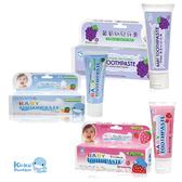 KUKU 酷咕鴨 幼兒牙膏 葡萄 草莓 綜和水果 含氟 兒童牙膏 2330