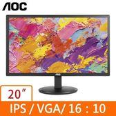 【台中平價鋪】全新 艾德蒙 AOC I2080SW 19.5吋(16:10) IPS(黑)液晶顯示器 3年保固