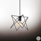 吊燈★現代簡約 三角星星骨感簍空吊燈 單燈✦燈具燈飾專業首選✦歐曼尼✦
