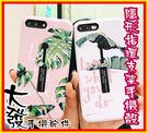 iphone7 i7 plus 指環手機殼 清新綠葉 小少女 隱形指環 全包防摔質感 清新浮雕手機殼 可立支架