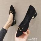 粗跟尖頭單鞋2020夏季新款仙女晚晚風溫柔中跟仙氣淑女黑色高跟鞋 pinkQ 時尚女裝