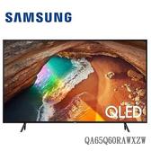 【含基本安裝+舊機回收 送2好禮 結帳再折】SAMSUNG 三星 QA65Q60RAWXZW 65吋 4K Smart QLED液晶電視