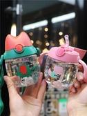 兒童吸管杯 寶寶喝水杯子帶吸管防漏防嗆塑料水杯兒童吸管杯帶刻度兩用幼兒園【快速出貨】