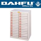 DAHFU 大富  SY-A4-430N  落地型效率櫃-W540xD330xH740(mm) / 個