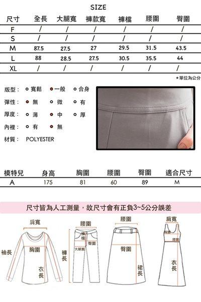 【EIIZO】修身剪裁挺版西裝褲(焦糖)