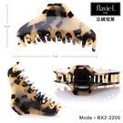 促銷下殺 lavie-L 法國髮維 手工製造 可愛豹紋鯊魚夾-小 BX2-2200 造型髮夾【DDBS】