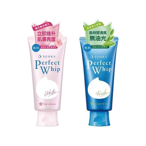 SHISEIDO 資生堂 洗顏專科超微米透亮/控油潔顏乳(100g) 多款可選【小三美日】