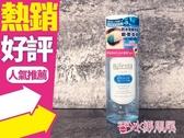 Bifesta 碧菲絲特 溫和即淨眼唇卸妝液(擦拭型局部卸妝液) 145ML◐香水綁馬尾◐