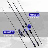 水滴輪槍柄魚竿直柄海竿海桿拋竿遠投黑魚竿馬口釣魚竿   LannaS