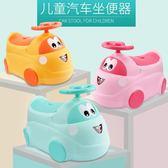 坐便器 兒童坐便器嬰兒男女寶寶小馬桶便盆尿盆小孩卡通汽車抽屜式座便器T 雙11購物節