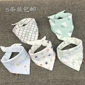 寶寶口水巾三角巾純棉嬰兒圍嘴雙層按扣新生兒童頭巾圍巾圍兜春秋  良品鋪子