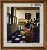 維梅爾/The Music Lesson/音樂課 (羅丹畫廊)複製畫/裝飾畫/ 掛畫/含框48X53公分/古典畫