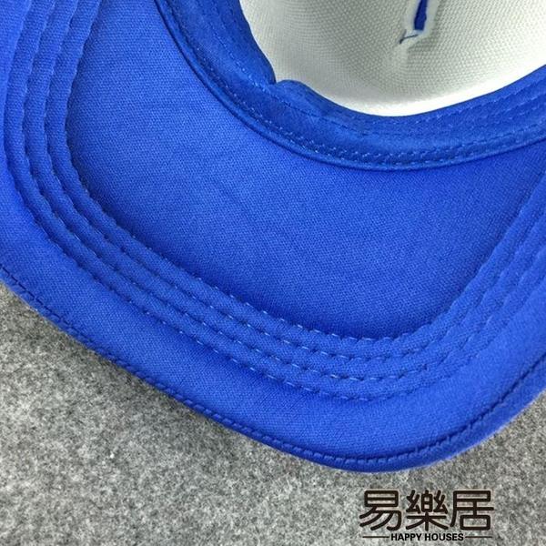 卡車帽韓版男女潮純色網紗棒球帽