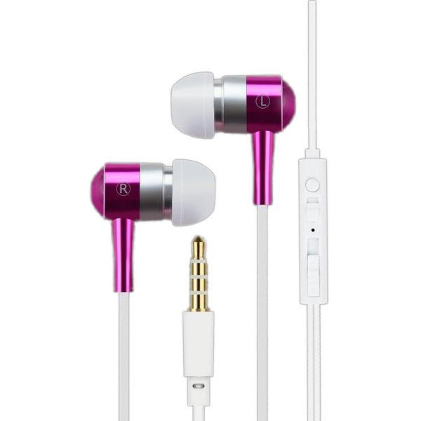 [7-11限今日299免運]萬能金屬手機耳機 耳塞式 立體聲 喇叭 戶外 手機 MP3✿mina百貨✿【C0070】