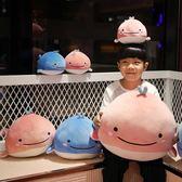 鯨魚毛絨玩具公仔創意圓形抱枕靠墊午休枕布娃娃玩偶韓國萌兒童  igo 小時光生活館