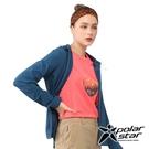 『VENUM旗艦店』PolarStar 女 休閒彈性連帽外套『藍綠』P21106