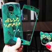 手機殼 美圖t8手機殼潮流個性創意 歐歐流行館