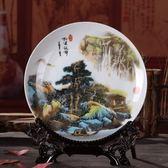 景德鎮陶瓷器山水畫裝飾盤子花盤掛盤現代家居裝飾工藝品擺設 巴黎時尚