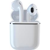 無線藍芽耳機雙耳適用于蘋果vivo華為oppo安卓通用入耳式單耳小型隱形 初色家居館