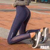 瑜伽褲 提臀高腰瑜伽褲女網紗彈力緊身顯瘦運動褲速干透氣跑步健身褲夏季
