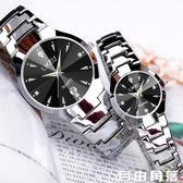 韓版簡約時尚手錶女士學生手錶男士女錶情侶防水超薄石英男錶腕錶 自由角落