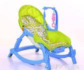 嬰兒搖搖椅躺椅搖籃床幼兒新生兒多功能電震安撫搖床椅igo   伊鞋本鋪