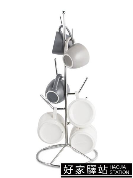 杯架水杯掛架創意 家用客廳北歐式簡約懸掛304不銹鋼水杯收納架