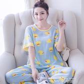 夏季綿綢睡衣女士短袖長褲人造棉兩件套韓版春秋女棉綢套裝家居服 依凡卡時尚