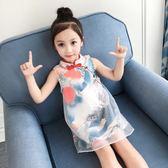 童裝女童夏裝新款裙子小女孩洋裝兒童夏季中大童洋氣公主裙  遇見生活